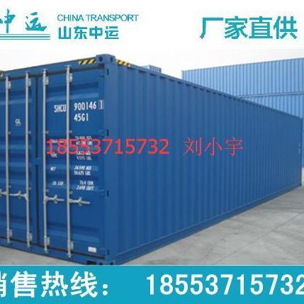 生产销售不同型号的集装箱 货物运输箱车参数价格