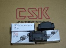 台湾CSK原装进口LMG15H四方高组装型