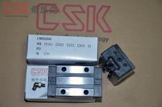 台湾CSK原装进口LMG25H四方高组装型