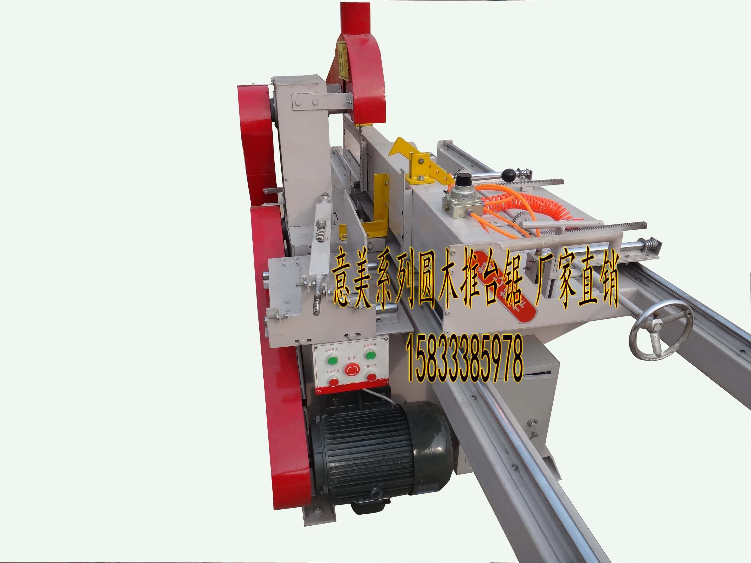 河南定制款【圆木推台锯】1-4米推台锯-型号Z22H6