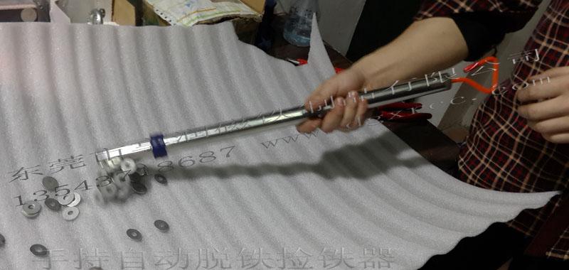 手持自动脱铁捡铁器 模具捡铁器 深孔捡铁器