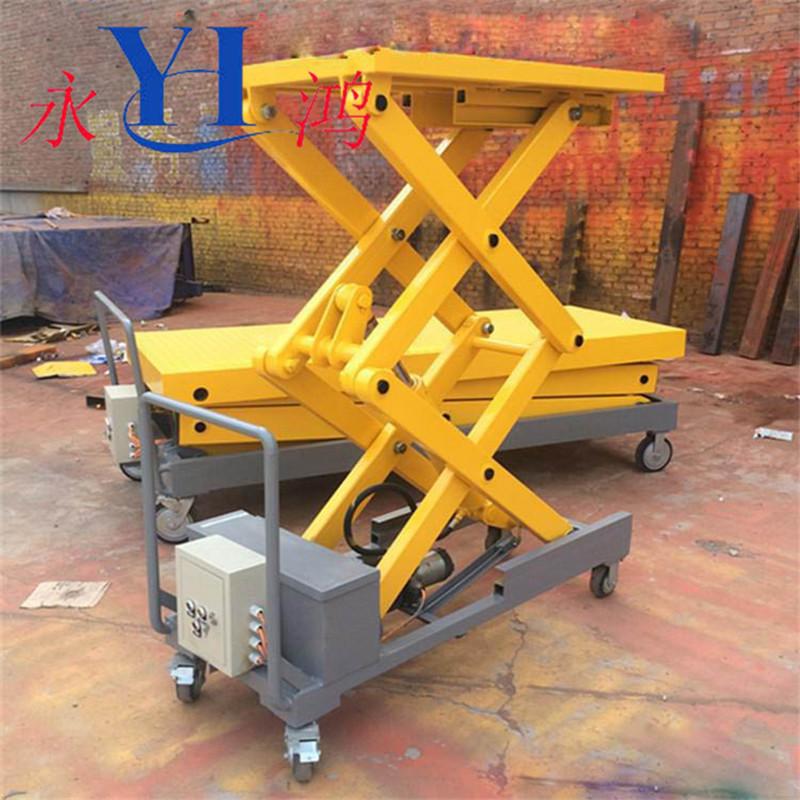 加工定做小型升降台 液压升降机 现货供应移动升降平台图片