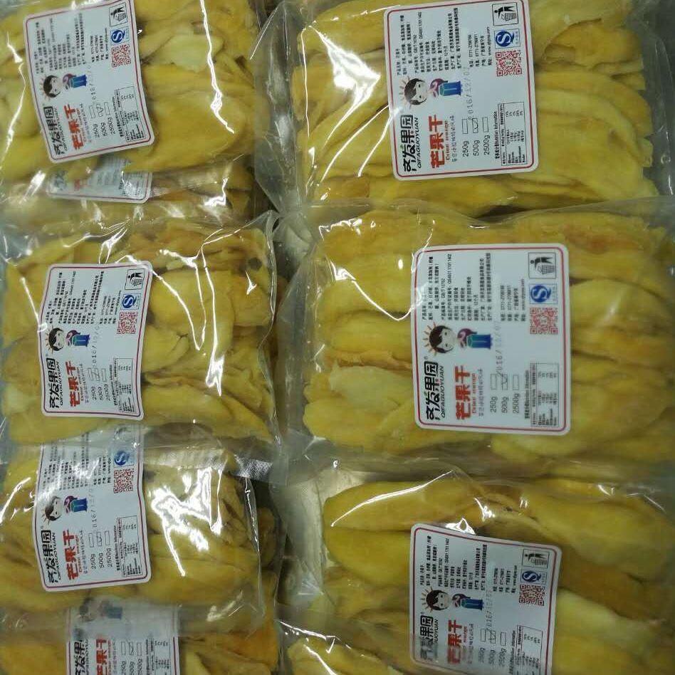 果脯 蜜饯  采用进口原料生产加工的芒果干  厂家大量批发  代加工