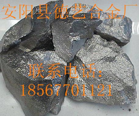 2015年厂家硅锰现货低价直销,供应6517#6014#硅锰!