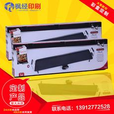 大型胶印彩盒定制  厨房用具包装纸盒纸箱  彩色包装纸箱图片