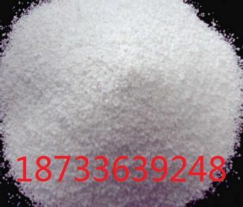 玻化微珠保温砂浆专业生产厂家