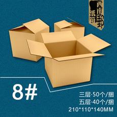 【西南邮】成都8号三层五层加强加硬加厚邮政瓦楞纸箱厂批发供应