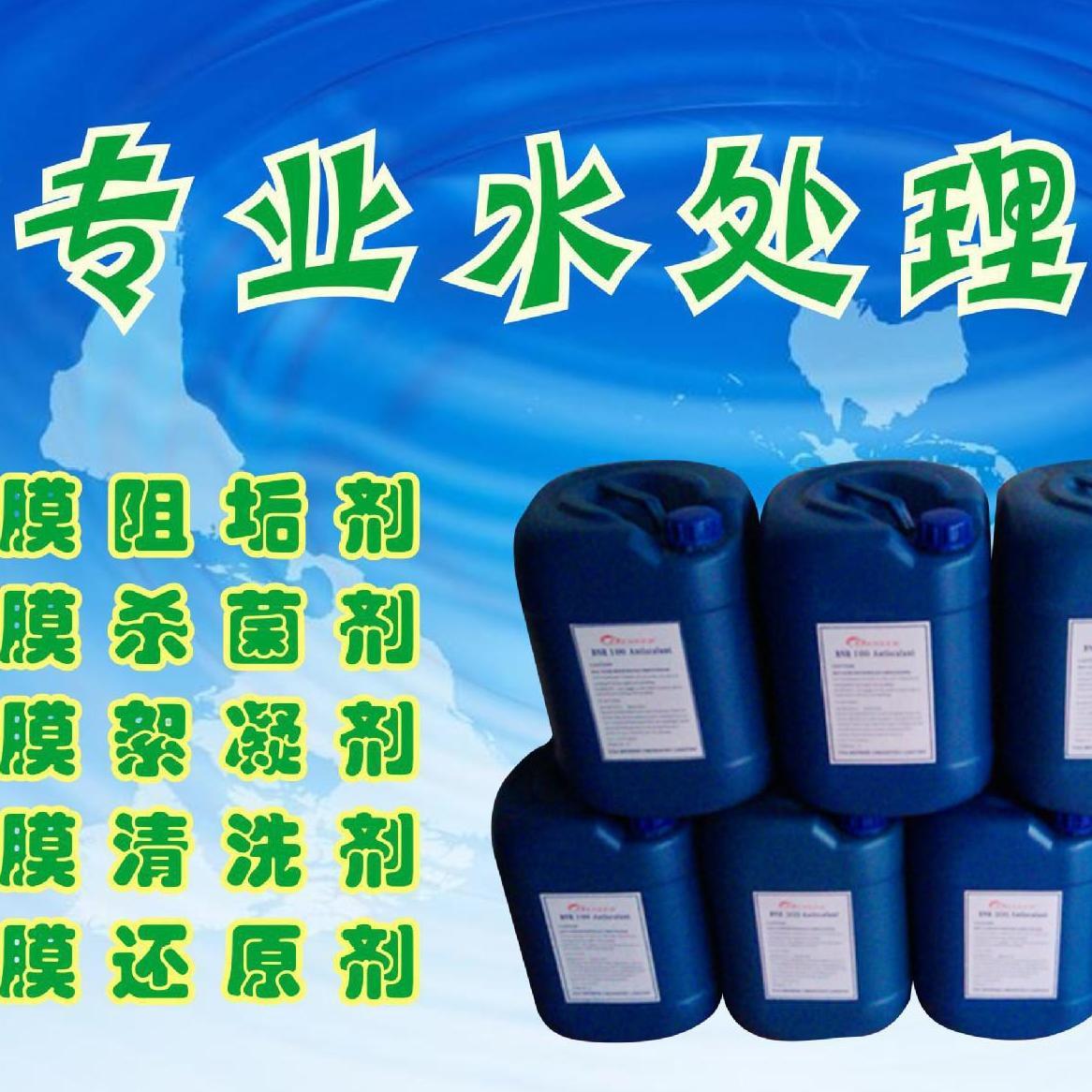 供应有机磷聚羧酸及磺酸盐共聚物阻垢分散剂