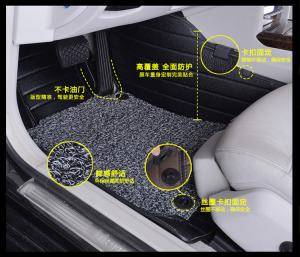 汽车脚垫 大包围脚垫批发  汽车用品地胶代理加