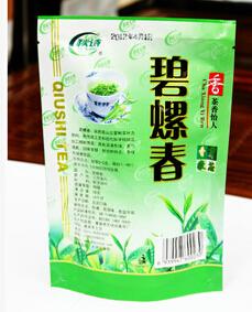 茶叶 绿茶 厂家直销 碧螺春 茶叶批发 50g小包装茶叶