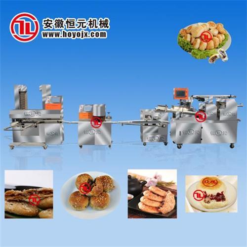 宿州酥饼机、恒元机械、全自动酥饼机