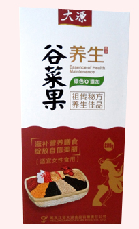 供应五谷杂粮粉 谷菜果 养生粉 杂粮粉种类 杂粮粉批发 中国杂粮粉