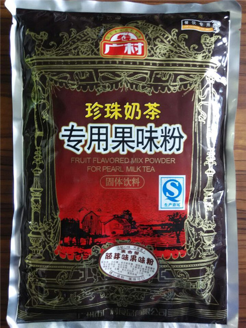 广村超惠版奶茶专用果粉,多种口味 果味粉 胚芽果粉 麦香果粉