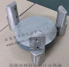 磁性分层器 定做异型铁板分张器