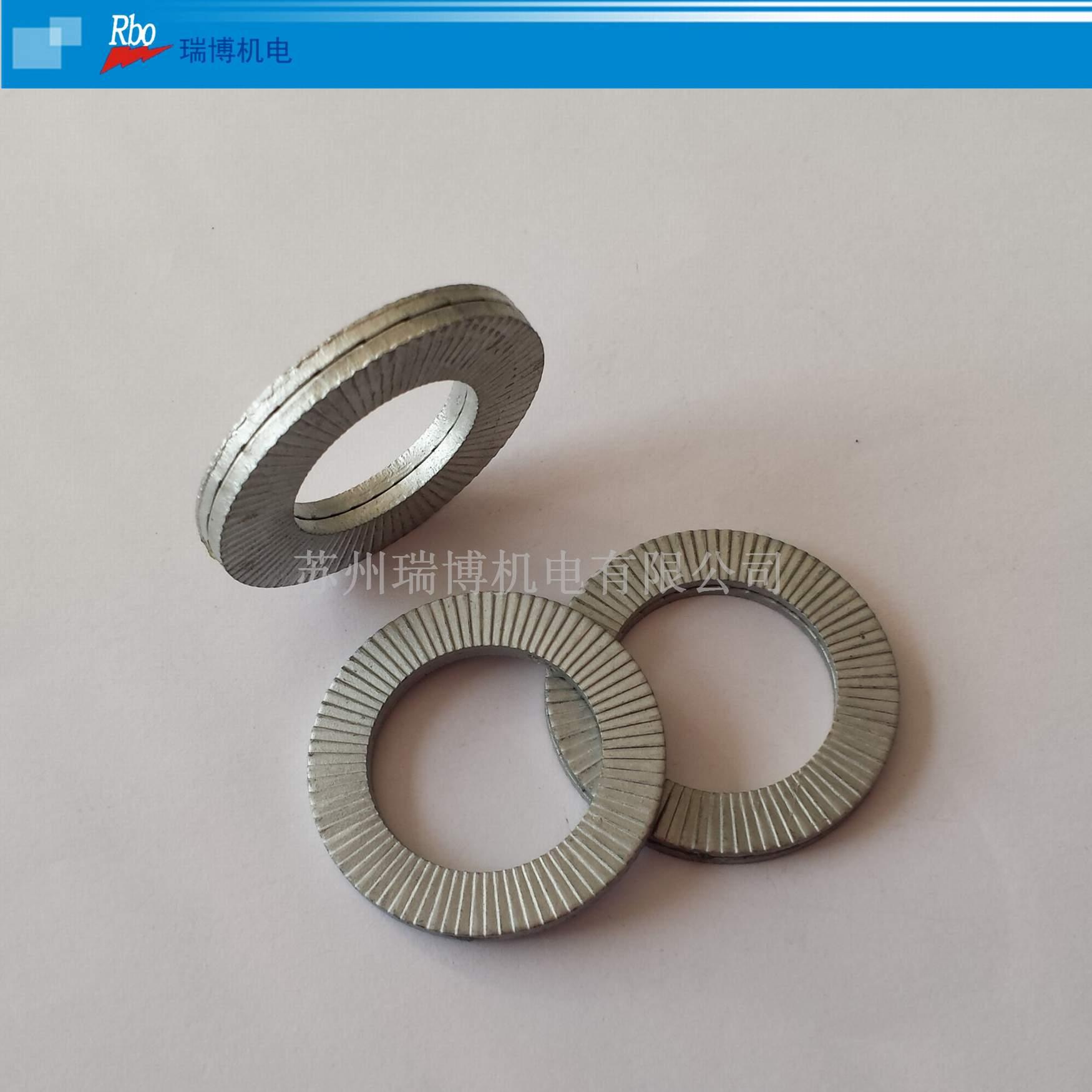 标准双面印花止退垫 双齿碟型垫圈DIN25201双叠自锁垫圈