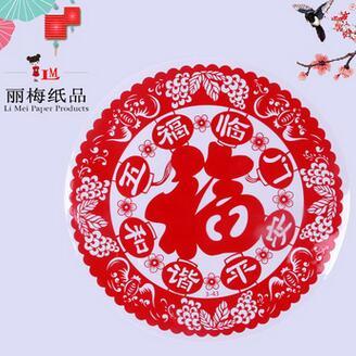窗花剪纸静电福字贴鸡年新款春节年货画