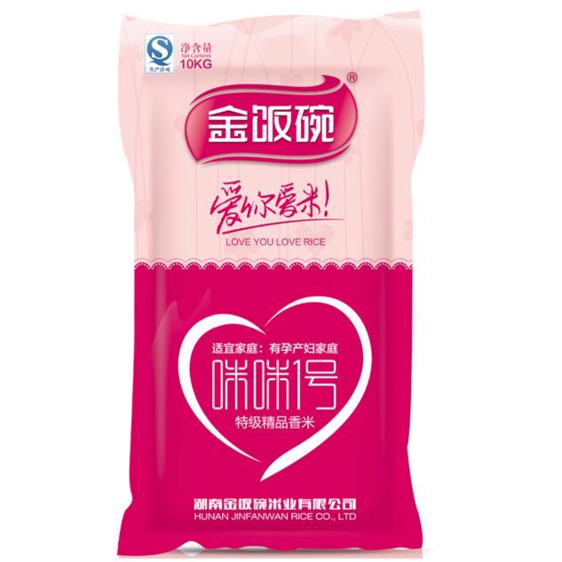 金饭碗咪咪大米 孕产妇用米 10KG装有机大米
