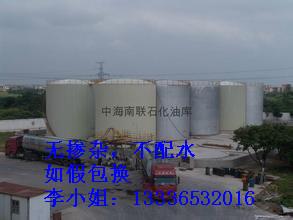厂家直销 茂名46#化妆白油_46#化妆白油价格_白矿油厂家