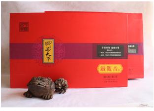 供应 批发茶叶包装盒 高档礼盒 私版定做 铁观音 红茶送礼专用铁罐礼盒