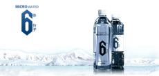 6分子 冰川水 小分子团弱碱水 泡茶专用 矿泉水 450ml*24瓶 包邮