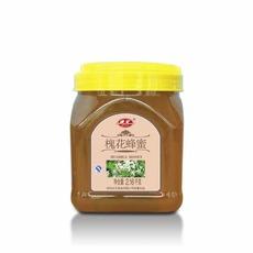 庆文2160蜂蜜