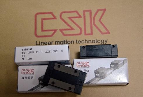 台湾CSK原装进口LMG15T四方低组装型