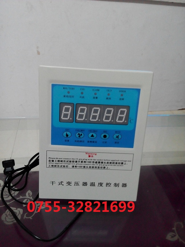 LD-B10-A220D干式变压器温控器,干式变压器温控仪,干式变压器温度测控仪