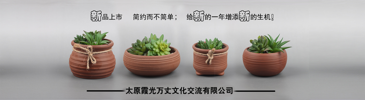 中国陶瓷工艺品交易网