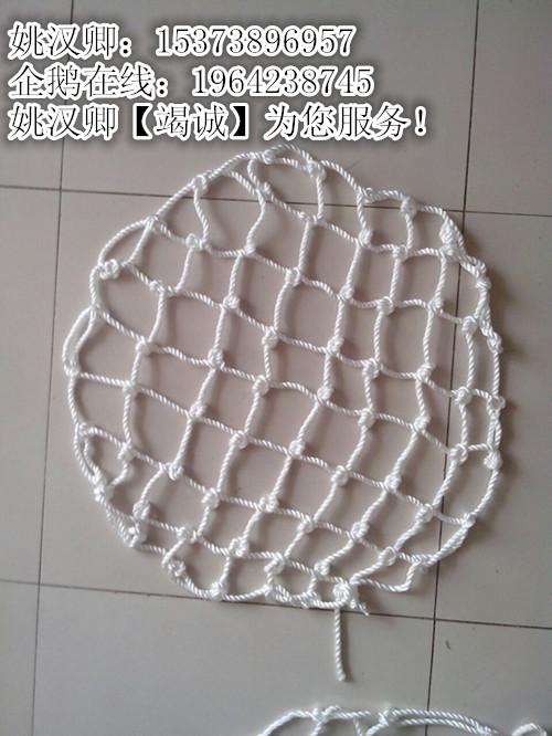 雨水井防护网规格¥井盖防护网