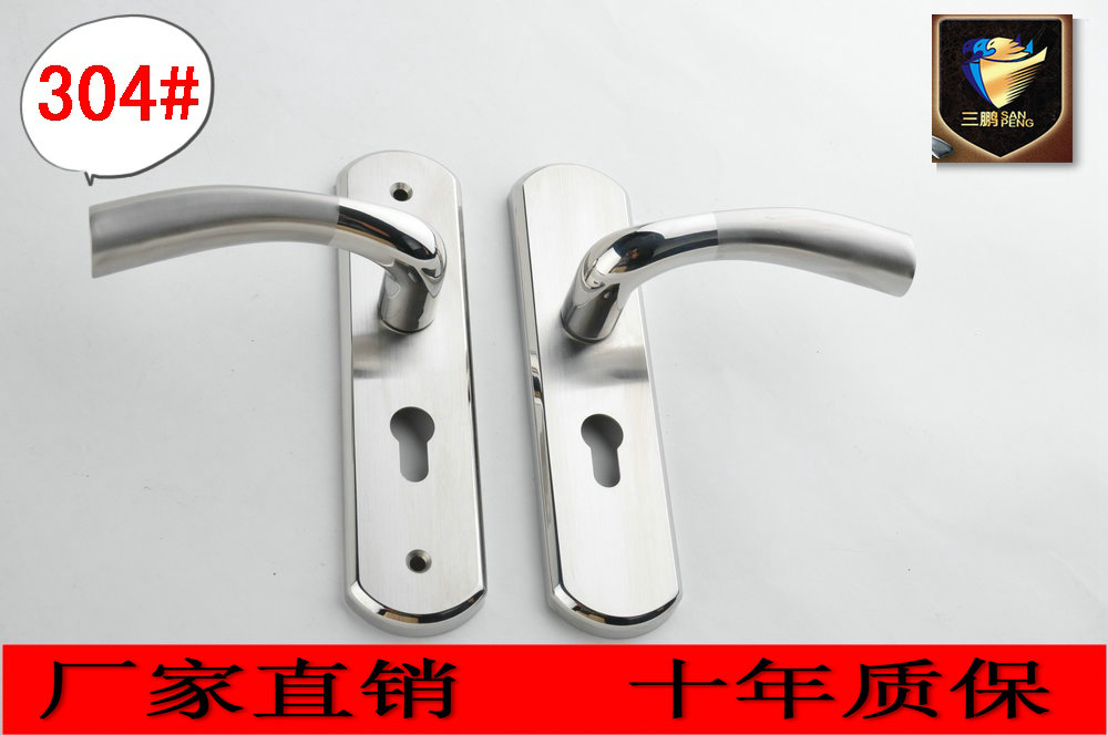 批发纯304不锈钢门锁,不锈钢锁,不锈钢304锁