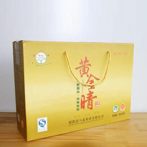厂家直销黄金晴基地特俗栽培米