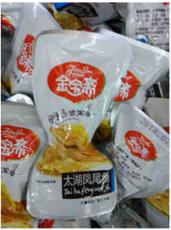 金宝斋 太湖凤尾鱼 一箱10斤