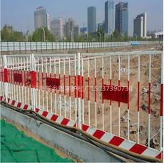 工地围挡基坑护栏工地护栏楼层临边护栏河南新乡工地围挡定制厂家