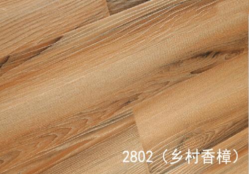 供应多层实木复合地板