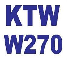 德国KTW认证和W270认证-花洒、软管、水龙头、流程、周期