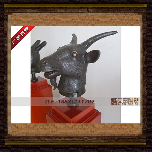 十二兽首羊头铜像 动物铜雕塑批发 定做十二生肖 定做大型铜羊头