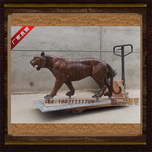 供应  铸铜老虎雕塑 品牌雕塑    厂家直销