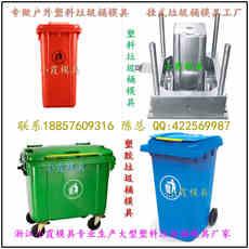 江西模具公司 小区里480L垃圾车模具 小区里460L垃圾车模具 小区里450L垃圾车模具厂家