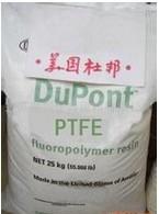 最便宜悬浮塑料原料PTFE