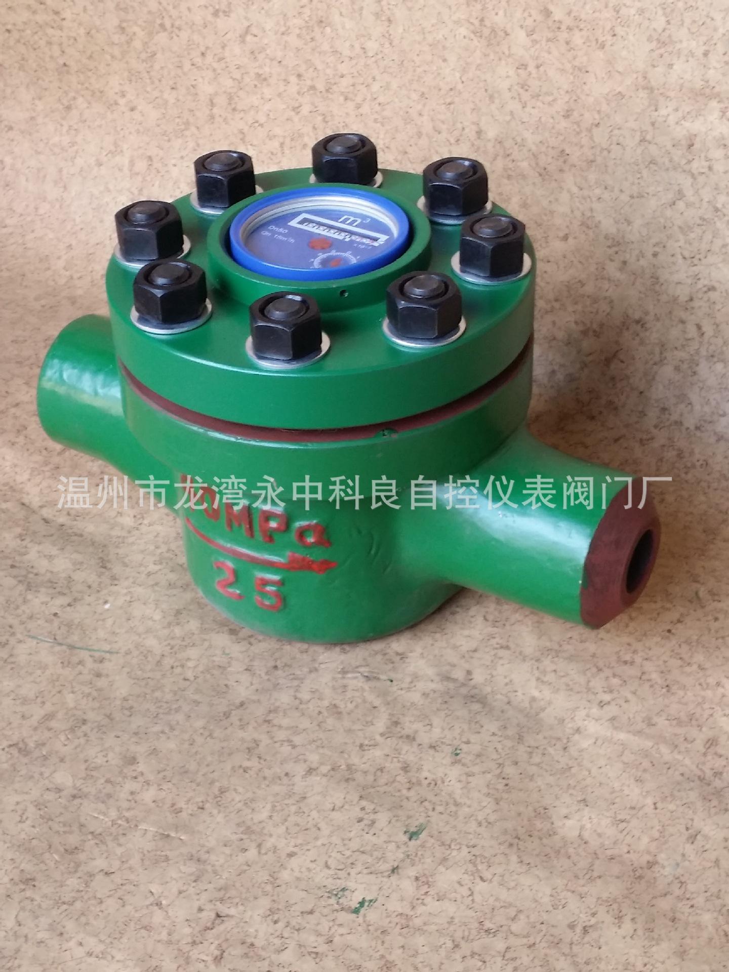 供应厂家直销专业生产LKLT25-40矿用高压水表
