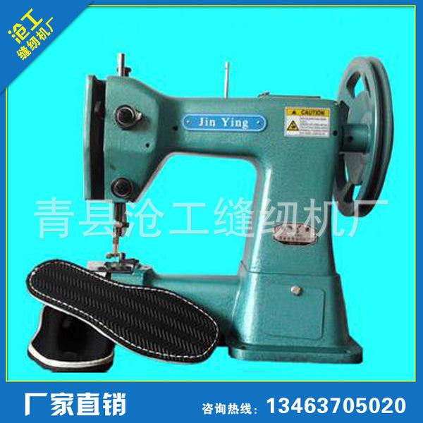 [热销] 缝鞋绱鞋机 手动缝鞋机 纳底缝鞋机 加厚型粗线.图片