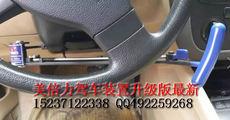 残疾人汽车装置专卖全手控残疾人驾车辅助装置C5专属汽车辅助器