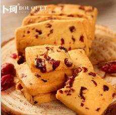 卜珂 蔓越莓曲奇饼干 蔓越莓、巧克力、海苔3种口味200g*50包/箱 举报