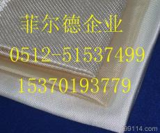 专业生产防火毯灭火毯阻燃毯救生毯逃生毯