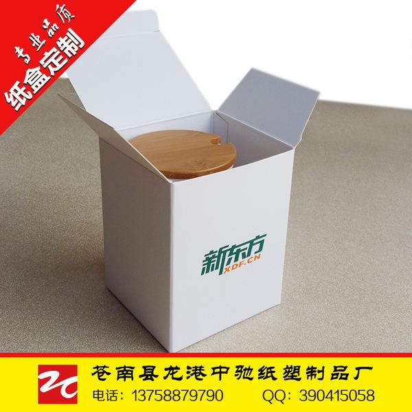 礼品包装盒杯子包装盒彩色纸盒瓦楞盒白卡纸盒印刷设计定制订做图片