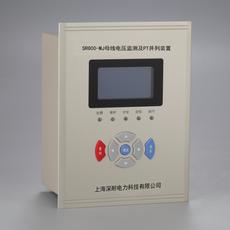 母线电压监测及PT并列装置 微机保护测控装置 SR800-MJ