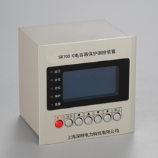 电容器保护测控装置 微机保护测控装置 SR700-C