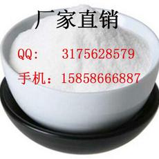 供应 对羟基苯乙醇 501-94-0 医药中间体