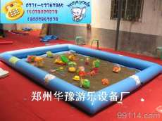 华豫游乐充气沙滩池|沙滩玩具|沙滩池|决明子沙滩玩具|郑州决明子批发|厂家直销|质优价廉!