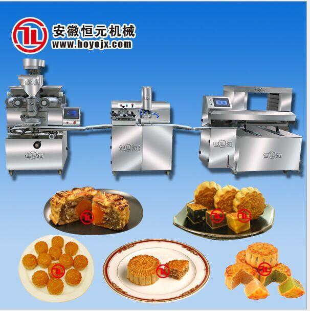 3000型月饼自动生产线 月饼包馅机 月饼机 麻薯机